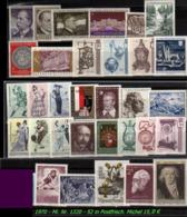 Österreich - Mi. Nr. 1320 - 52 -  Postfrischer Jahrgang 1970 Ohne Nummer 1347 - 1945-.... 2. Republik