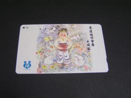 JAPAN Phonecards.. - Japan