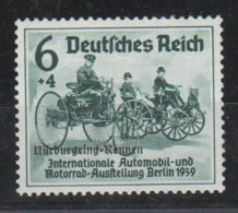 Deutsches Reich , Nr 695 Postfrisch ( 95.-) - Ungebraucht