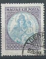 Hongrie  - Yvert N° 367 Oblitéré   -  Ah 31820 - Gebruikt