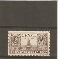 Nr 372 X C.90 Euro - Unused Stamps