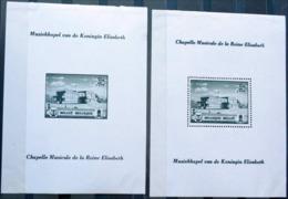 BELGIQUE BLOC X2 CHAPELLE MUSICALE REINE ELISABETH 28.6.1942 PREMIER JOUR NON DENTELÉ BRUXELLES MUZIEKKAPEL KONINGIN - Blocs 1924-1960