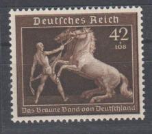 Deutsches Reich , Nr 699  Postfrisch (80.-) - Deutschland