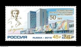 Russia 2019  Overprint Pushkin Stamp MNH - 1992-.... Federation