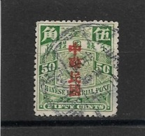 "China / Chine  Empire Coiling Dragon "" CARP "" Used - China"