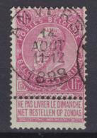 N° 64 ANVERS - 1893-1907 Coat Of Arms