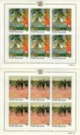 ISOLE COOK 1967  - ARTE QUADRI GAUGUIN - SERIE COMPLETA 6 MINIFOGLI - MNH ** - Cook