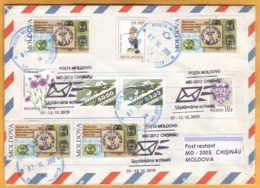 "2019 Moldova Moldavie Special Cancellation "" International  Letter Week""  First Day. - Post"