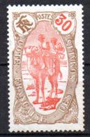 Col17  Colonie Cote Des Somalis  N° 74 Neuf X MH Cote 11,00€ - Côte Française Des Somalis (1894-1967)