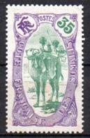 Col17  Colonie Cote Des Somalis  N° 75 Neuf X MH Cote 15,00€ - Côte Française Des Somalis (1894-1967)