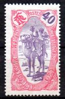 Col17  Colonie Cote Des Somalis  N° 76 Neuf X MH Cote 15,00€ - Côte Française Des Somalis (1894-1967)