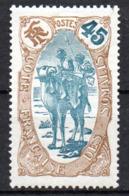 Col17  Colonie Cote Des Somalis  N° 77 Neuf X MH Cote 15,00€ - Côte Française Des Somalis (1894-1967)