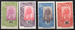 Col17  Colonie Cote Des Somalis  N° 112 à 115 Neuf X MH  Cote 16,00€ - Neufs
