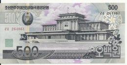 COREE DU NORD 500 WON 1998(2007) UNC P 44 C - Korea, Noord