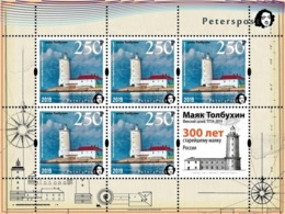 Russia. Peterspost. Tolbuhin Lighthouse, 300 Years (oldest Russian Lighthouse). Sheetlet Mint, FV Price! - Ships