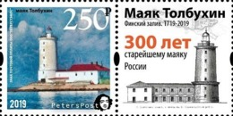 Russia. Peterspost. Tolbuhin Lighthouse, 300 Years (oldest Russian Lighthouse). Stamp With Label, Mint - Lighthouses