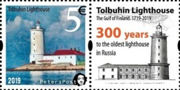 Finland. Peterspost. Tolbuhin Lighthouse, 300 Years (oldest Russian Lighthouse, Finnish Gulf). Stamp With Label - Lighthouses