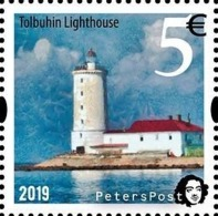 Finland. Peterspost. Tolbuhin Lighthouse, 300 Years (oldest Russian Lighthouse, Finnish Gulf). Stamp Mint, FV Price! - Unused Stamps