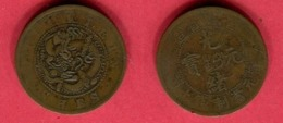 KIRIN0  10 CASH ( Y177.3)   B/TB 32 - China
