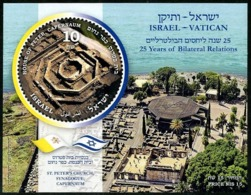 Israel (2019)  - Block -   /  Joint Issuewith Vatican - Heritage - Joint Issues