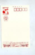 Carte Postale 41 + 3 Jouet Illustré Bateau - Entiers Postaux