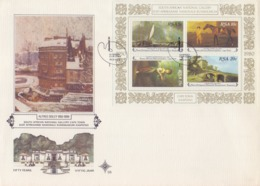 Rep.of SOUTH AFRICA:1980:Y.BF10 On FDC:#South African National Gallery#Art Of PAINTING,SISLEY,V.de VELDE,STUBBS,GAINSBOR - FDC