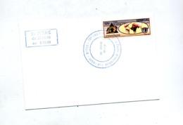 Lettre Fdc 1986 Foire Fidak - Sénégal (1960-...)