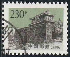 Chine 1995 Yv. N°3355 - La Grande Muraille - Shan Gai Guan - Oblitéré - Usati