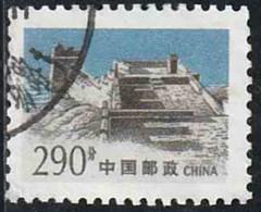 Chine 1995 Yv. N°3356 - La Grande Muraille - Lao Long Tou - Oblitéré - Usati