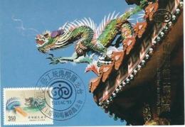 """Maximum Card: China - Formosa - """"Miscellaneous Themes"""" - 1949 - ... Repubblica Popolare"""