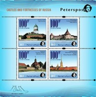 Finland. Peterspost. Europa. Castles And Fortresses, Block Of 4 Stamps Mint, Face Value Price! - 2017