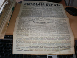 Novi Put Der Neue Weg Russisches Mitteilungsblatt 1942 WW2 - Riviste & Giornali