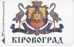TARJETA UCRANIA DE 840 UNITS CON UN ESCUDO (PAJARO-BIRD) - Ukraine