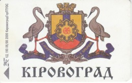 TARJETA UCRANIA DE 1680 UNITS CON UN ESCUDO (PAJARO-BIRD) - Ukraine