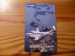 Phonecard Japan 330-20478 Airplane - Japan