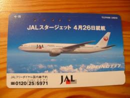 Phonecard Japan 110-175564 Airplane - Japan
