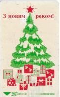 TARJETA UCRANIA DE 280 UNITS DE UN ARBOL DE NAVIDAD (CHRISTMAS) - Ucrania