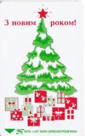 TARJETA UCRANIA DE 840 UNITS DE UN ARBOL DE NAVIDAD (CHRISTMAS) - Oekraïne