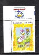 Maldive - 1990. Paperina. Daisy Duck. Whit  Vignette. MNH - Disney