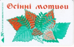 TARJETA UCRANIA DE 1680 UNITS DE UN ADORNO DE NAVIDAD (CHRISTMAS) - Ukraine
