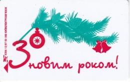 TARJETA UCRANIA DE 1680 UNITS DE UN ADORNO DE NAVIDAD (CHRISTMAS) - Oekraïne