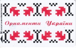 TARJETA UCRANIA DE 280 UNITS DE UNOS DIBUJOS - Ucrania