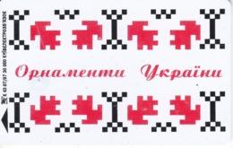 TARJETA UCRANIA DE 280 UNITS DE UNOS DIBUJOS - Ukraine
