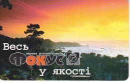 TARJETA UCRANIA DE 60 UNITS DE UNA PUESTA DE SOL (SUNSET) - Ukraine