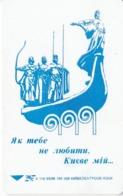 TARJETA UCRANIA DE 1680 UNITS DE UNA ESTATUA - Oekraïne