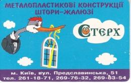 TARJETA UCRANIA DE 60 UNITS DE UNA CIGUEÑA (BIRD-PAJARO) - Oekraïne
