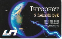 TARJETA UCRANIA DE 60 UNITS DE LA TIERRA (GLOBO TERRAQUEO) - Oekraïne