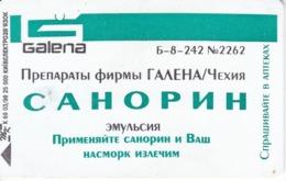 TARJETA UCRANIA DE 3360 UNITS DE GALENA - Ukraine