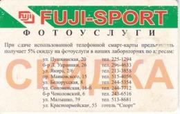 TARJETA UCRANIA DE 60 UNITS DE FUJI-SPORT (FOTO-PHOTO) - Ucrania