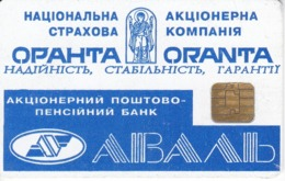 TARJETA UCRANIA DE 840 UNITS ORANTA - Ucrania